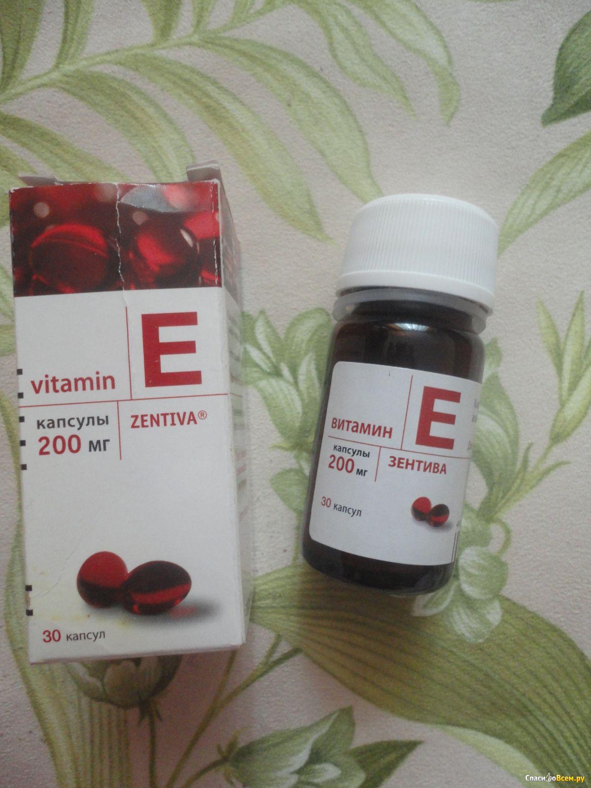 Витамин e для беременных 8