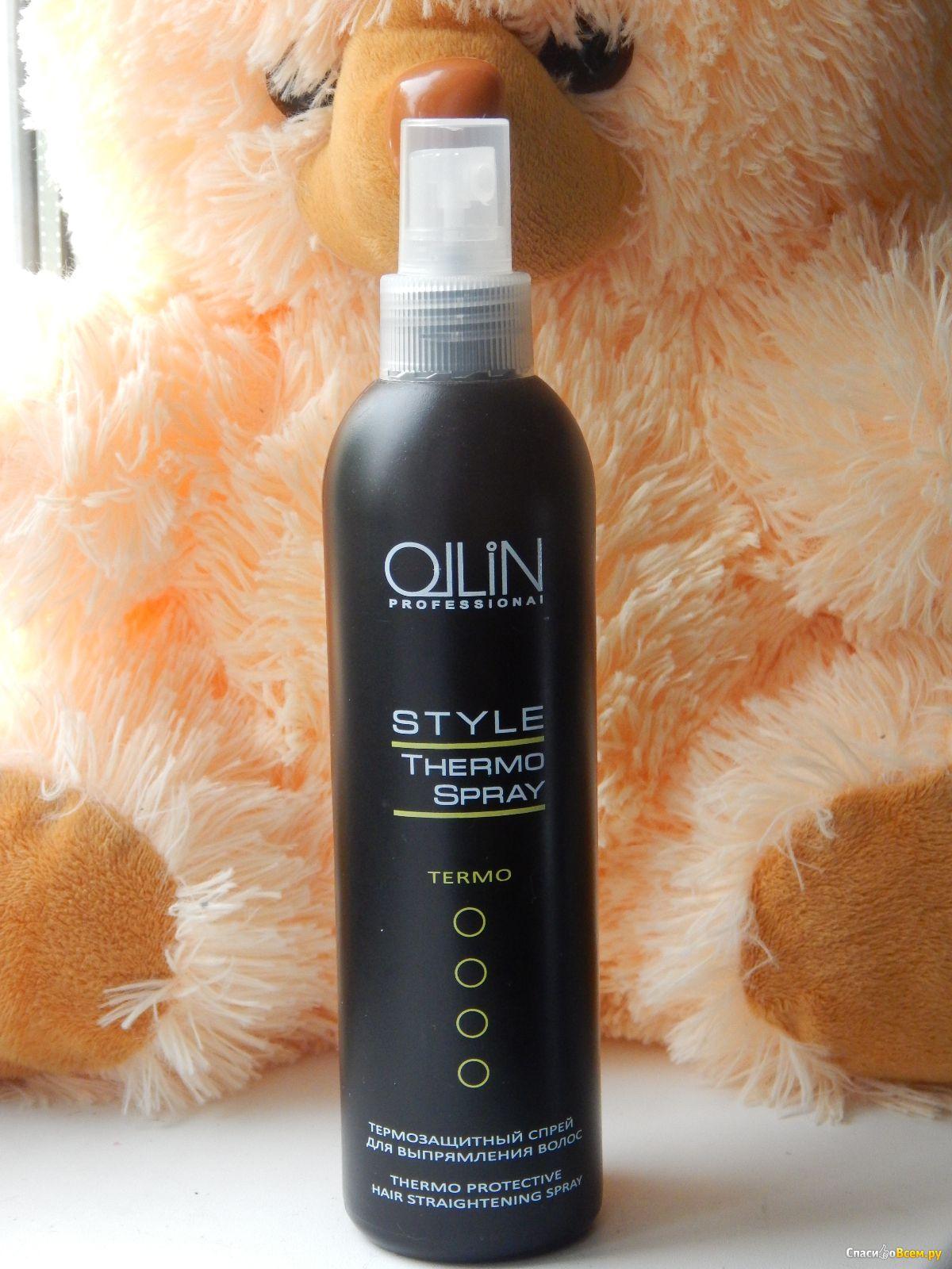 Термозащитный спрей для волос сибирское здоровье отзывы