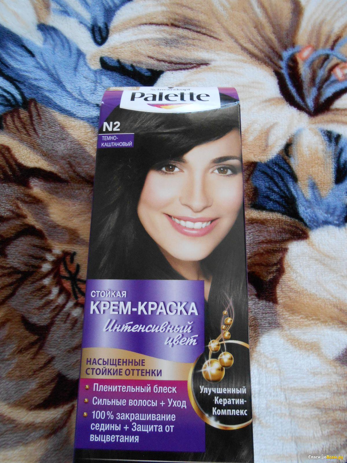Краска палетт для темных волос