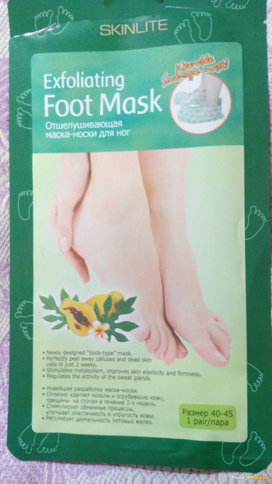 Маски для ног носочки для педикюра