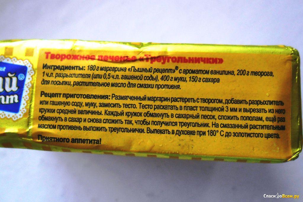 Ватрушка королевская с какао рецепт с фото пошагово