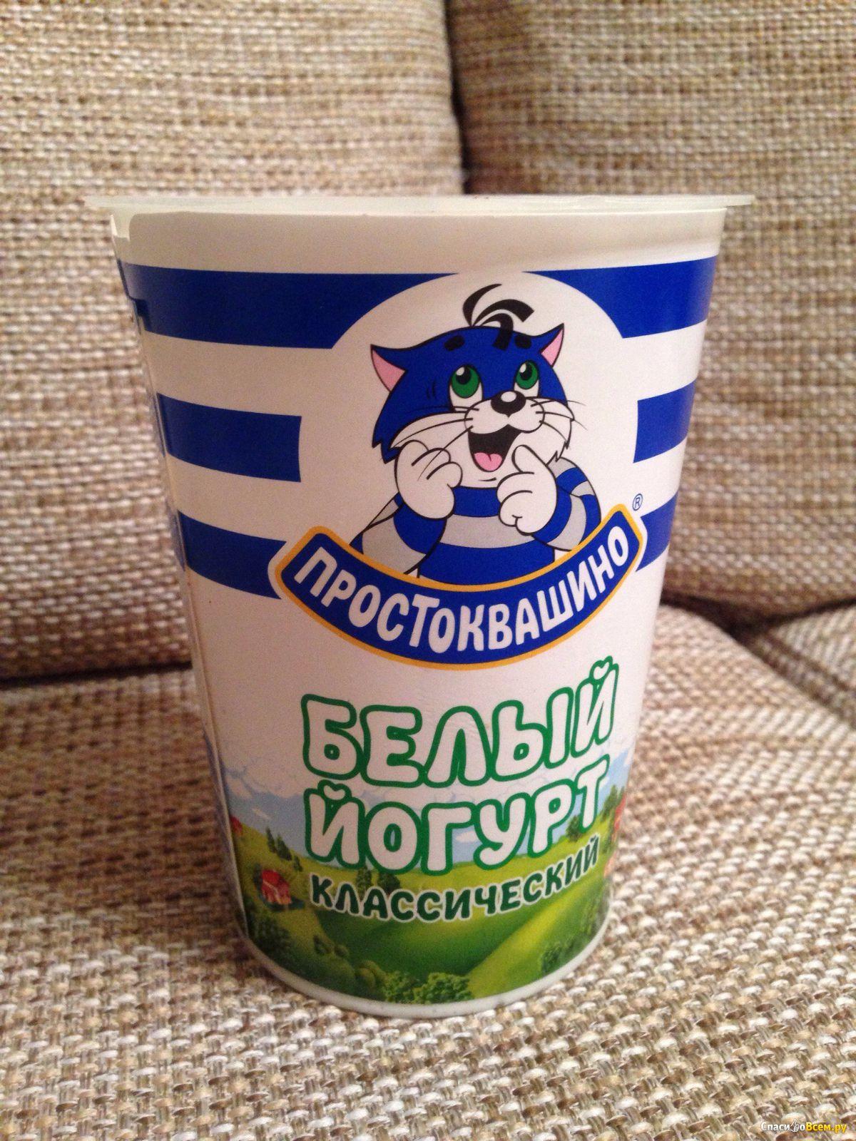 Готовим домашний йогурт  vkuskakdomaru