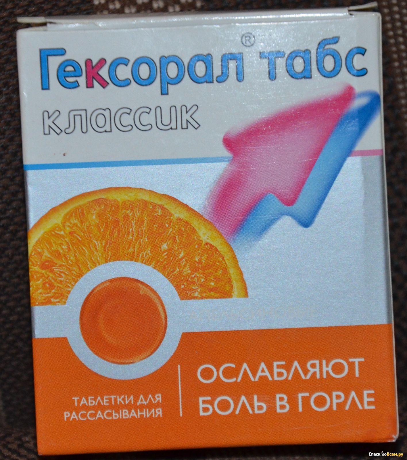 вкусные таблетки от глистов для собак