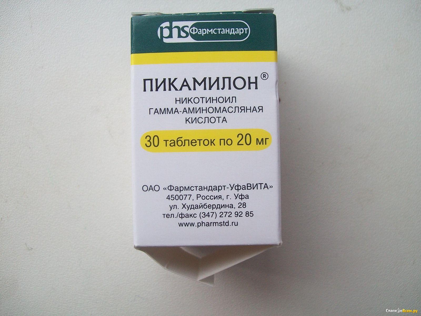 лекарство после инсульта для восстановления речи
