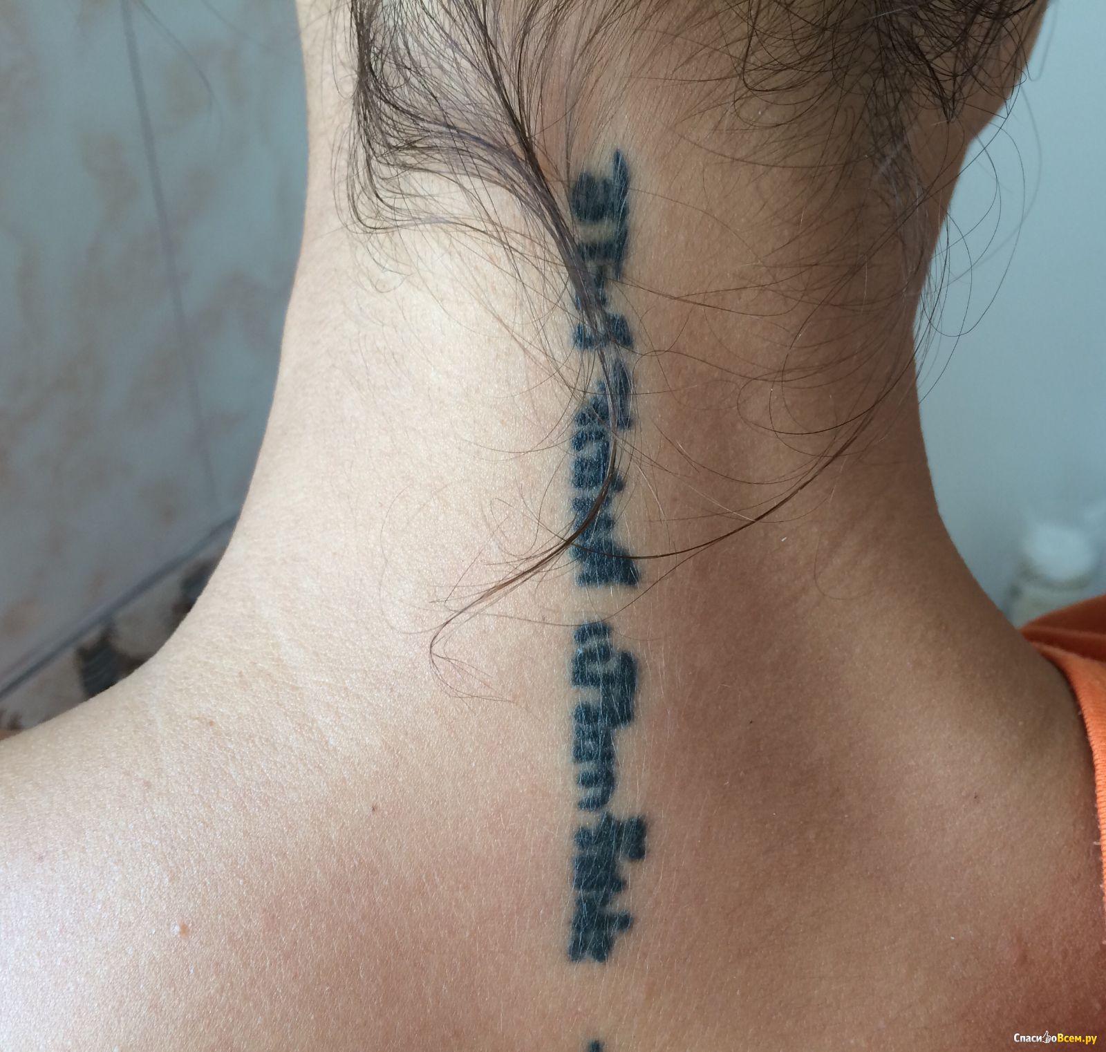 Фото татуировок больно будет