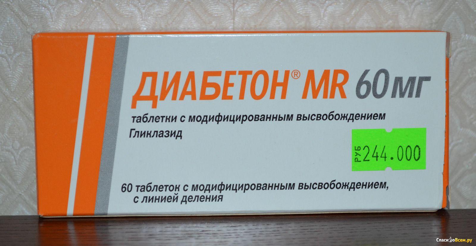 препарат для снижения холестерина в крови