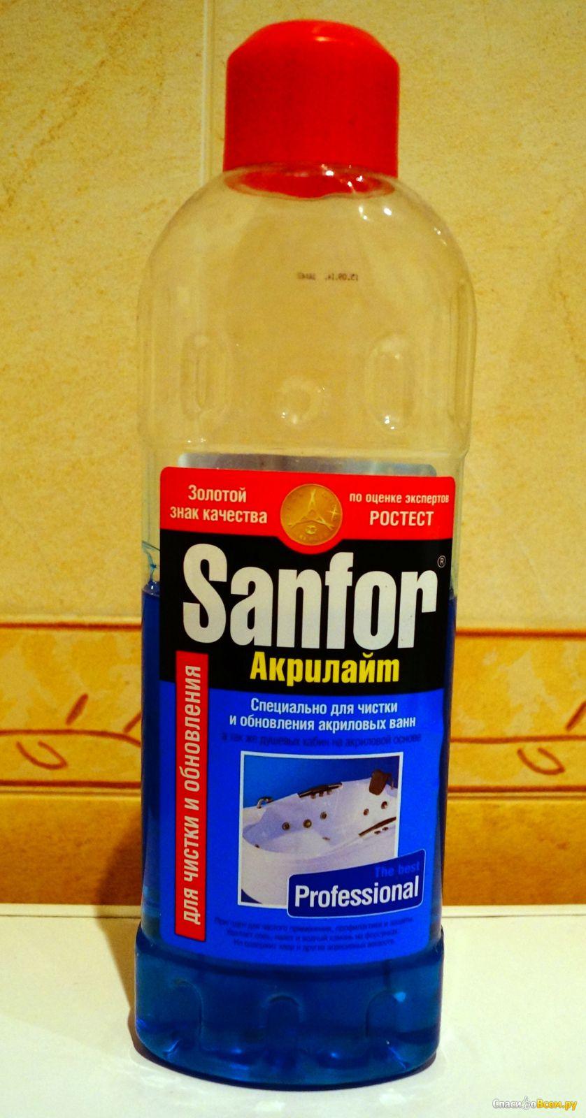 Biofur средство для ухода за