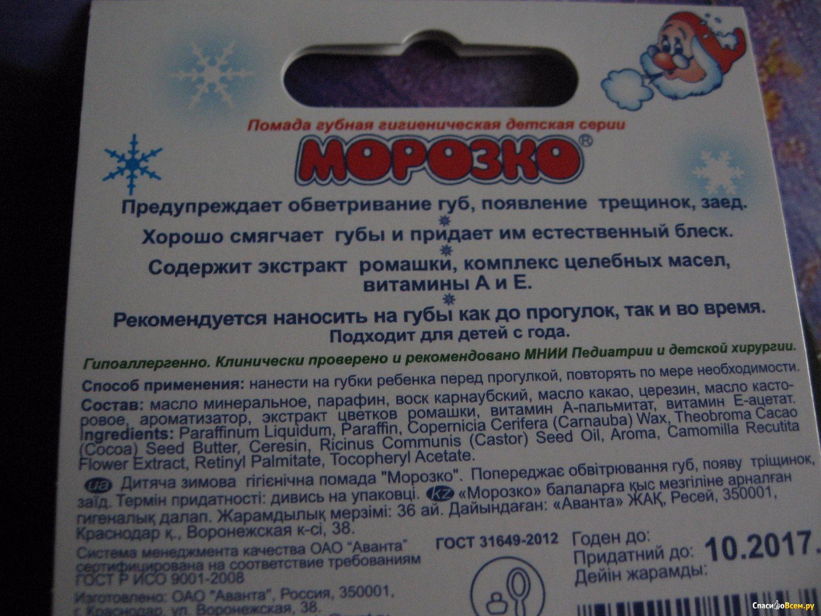 Рецепт лечо на зиму с перцем и морковью на зиму