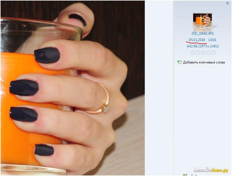 Как отрастить длинные ногти в домашних условиях ютуб 307