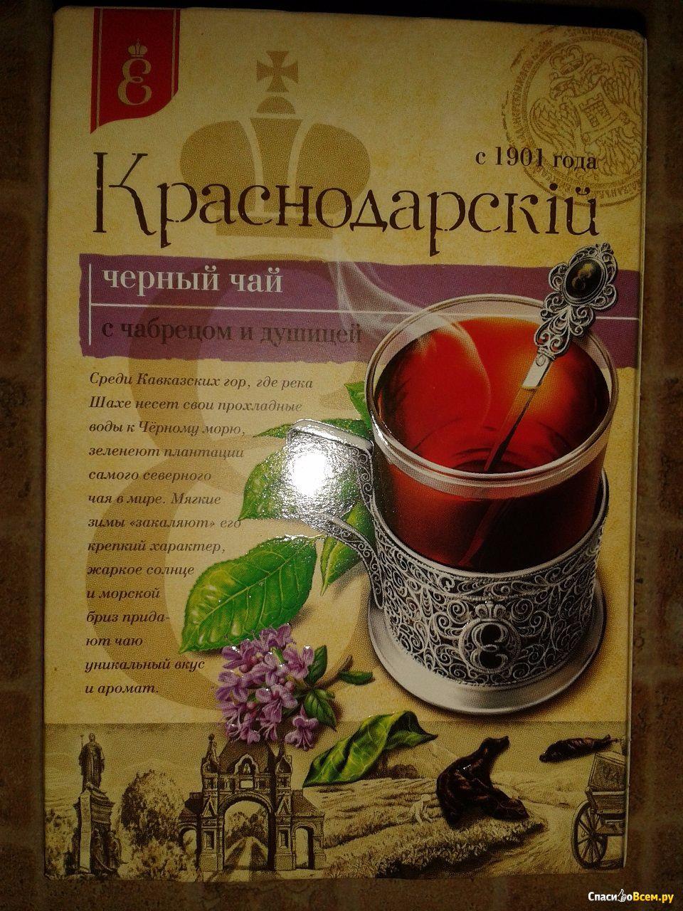 Чем хорош чай с чабрецом