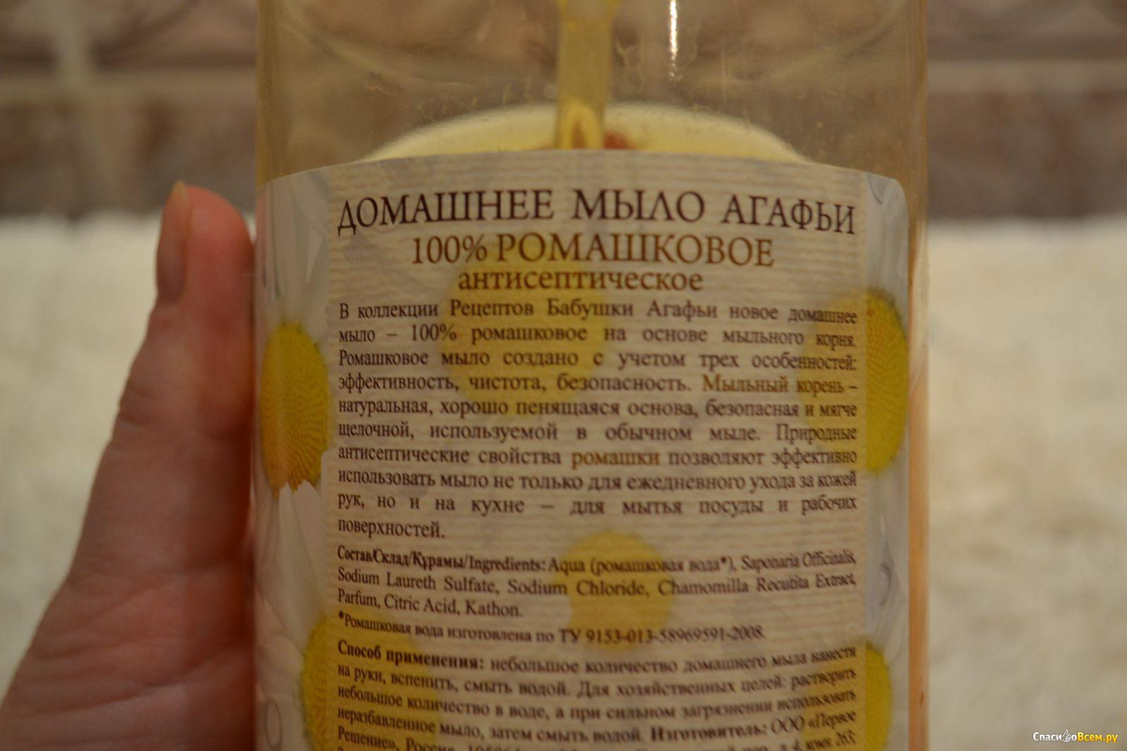 Как сварить мыло в домашних условиях рецепты