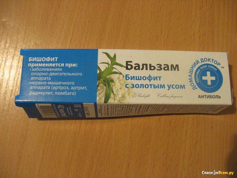Лечение цирроза печени народными средствами, травами Sovetcik.ru