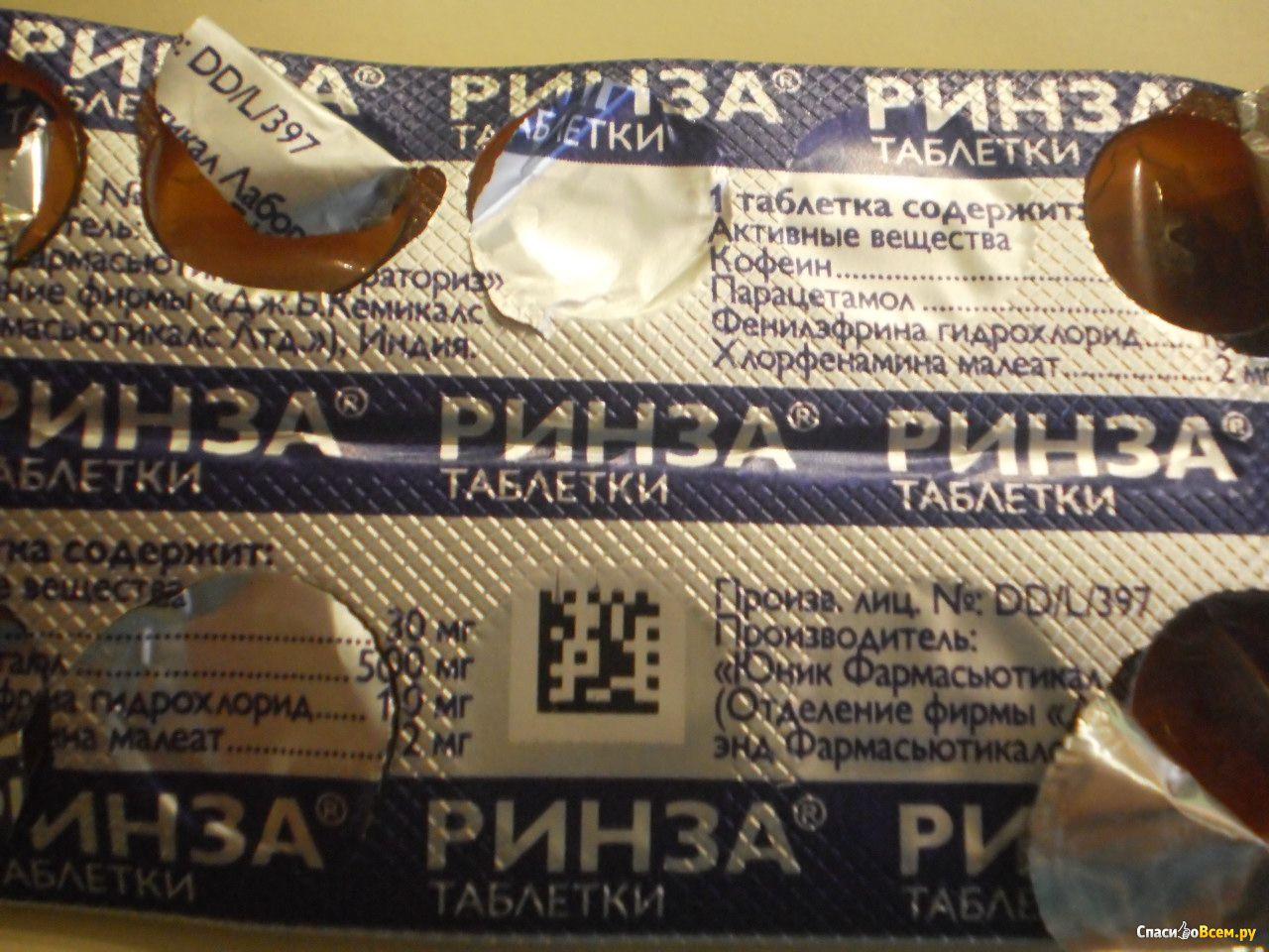 большая таблетка от паразитов