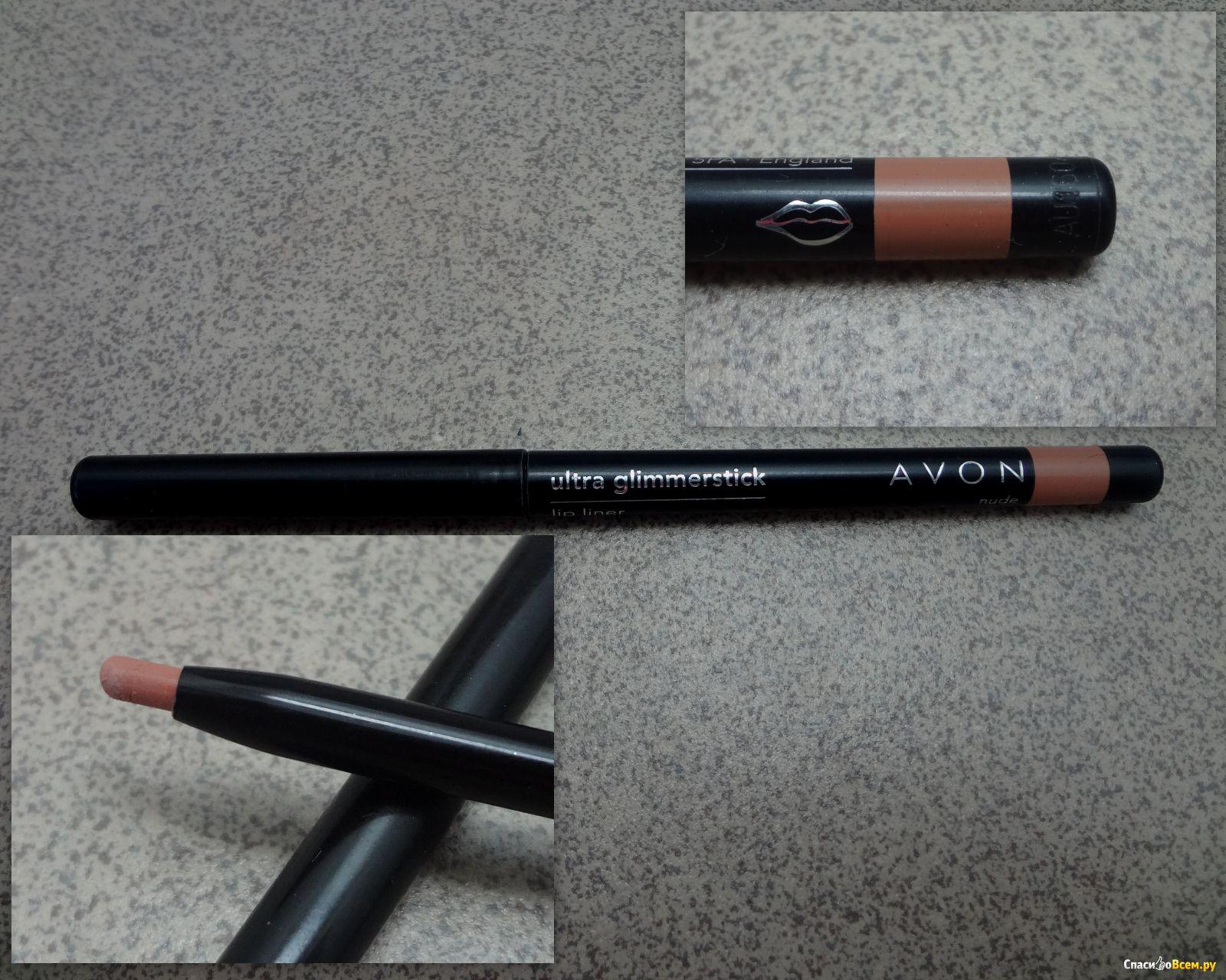 Avon карандаш для губ dmk косметика купить москва