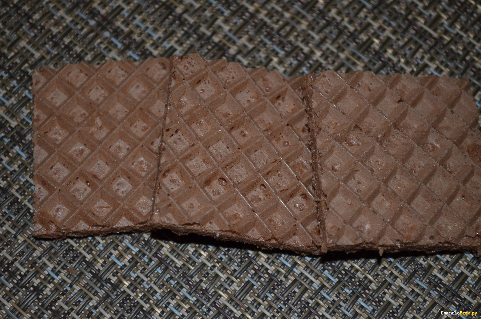 вафли шоколадные советских времен фото мягких тканей