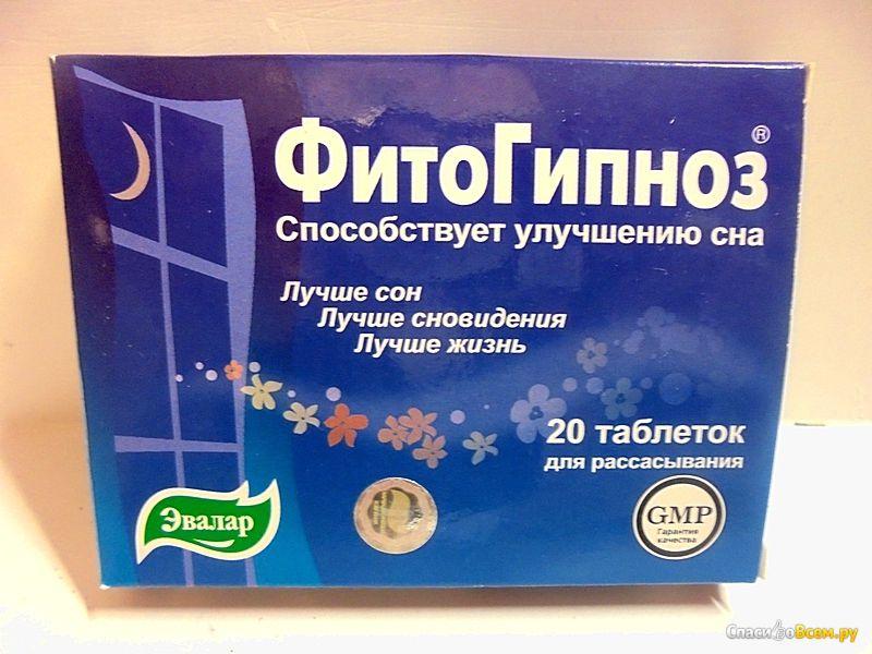 Какое лекарство лучше для сна