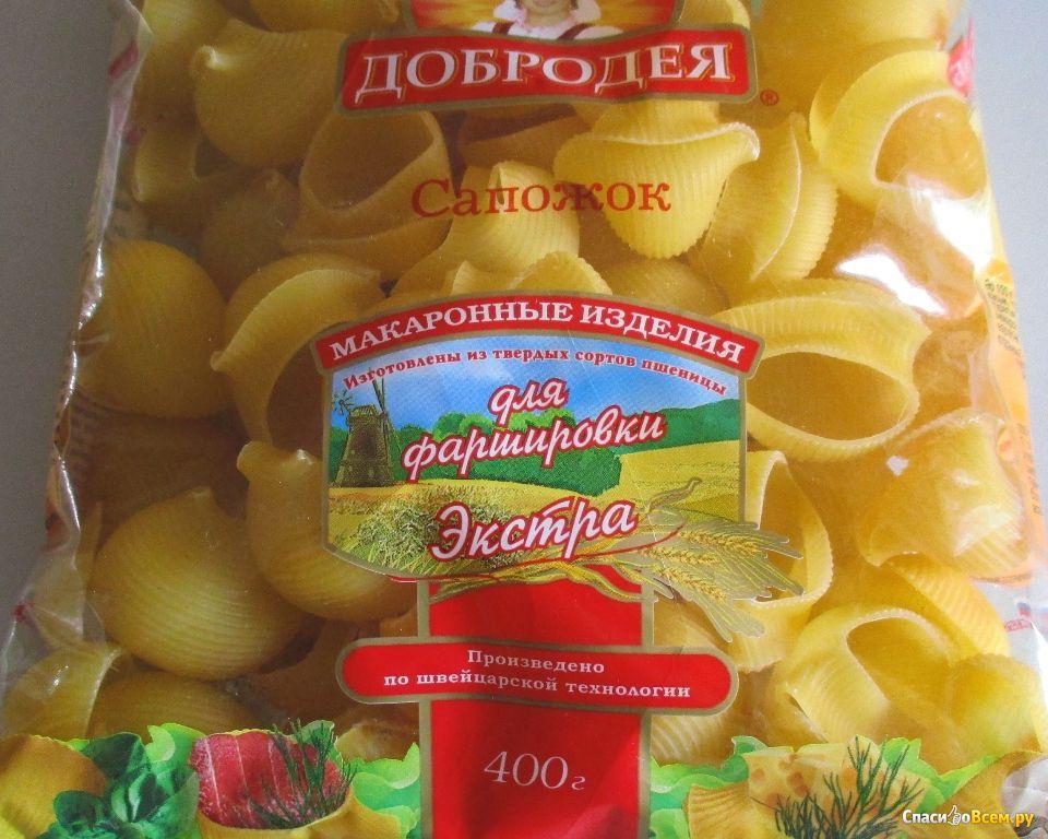 какие макароны можно есть при правильном питании