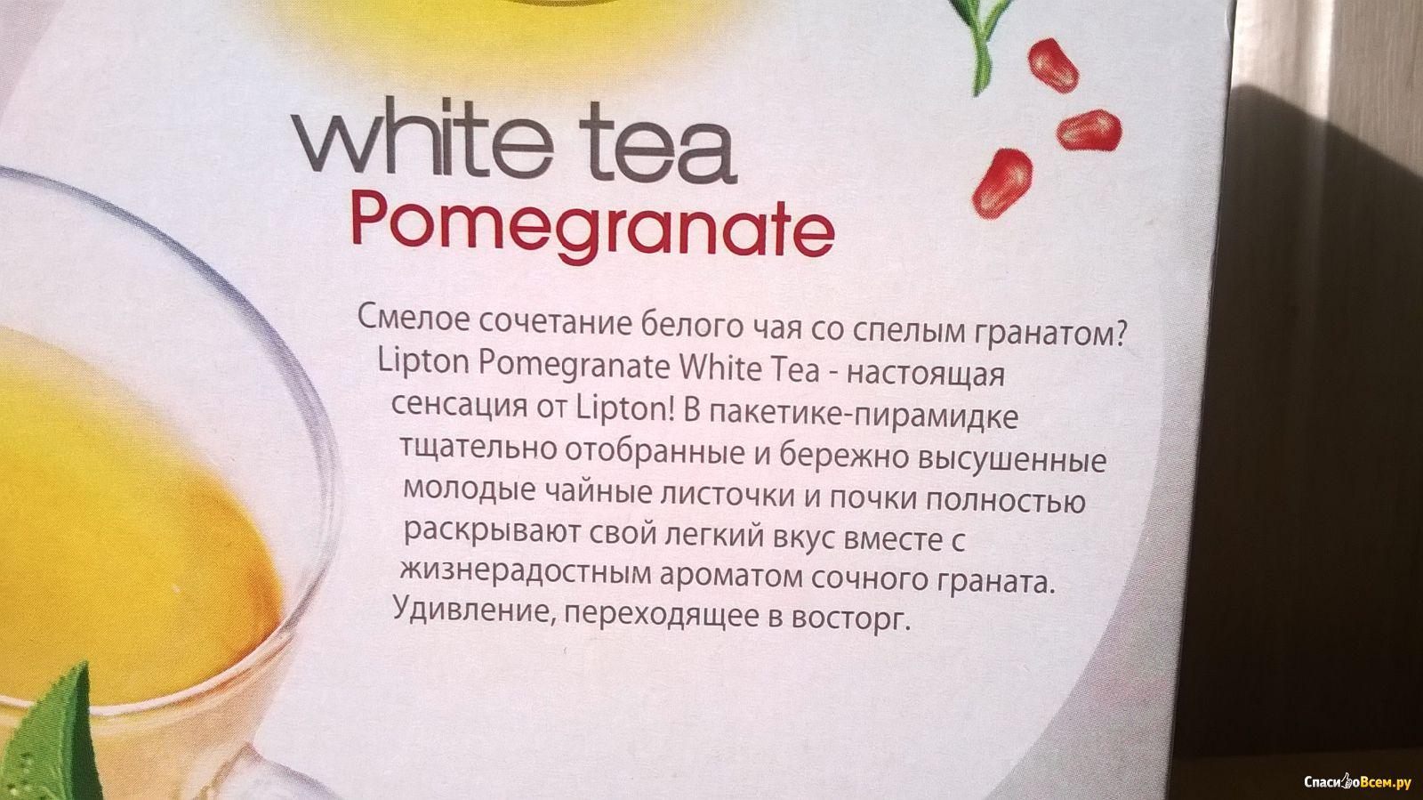 Чай не молода уже