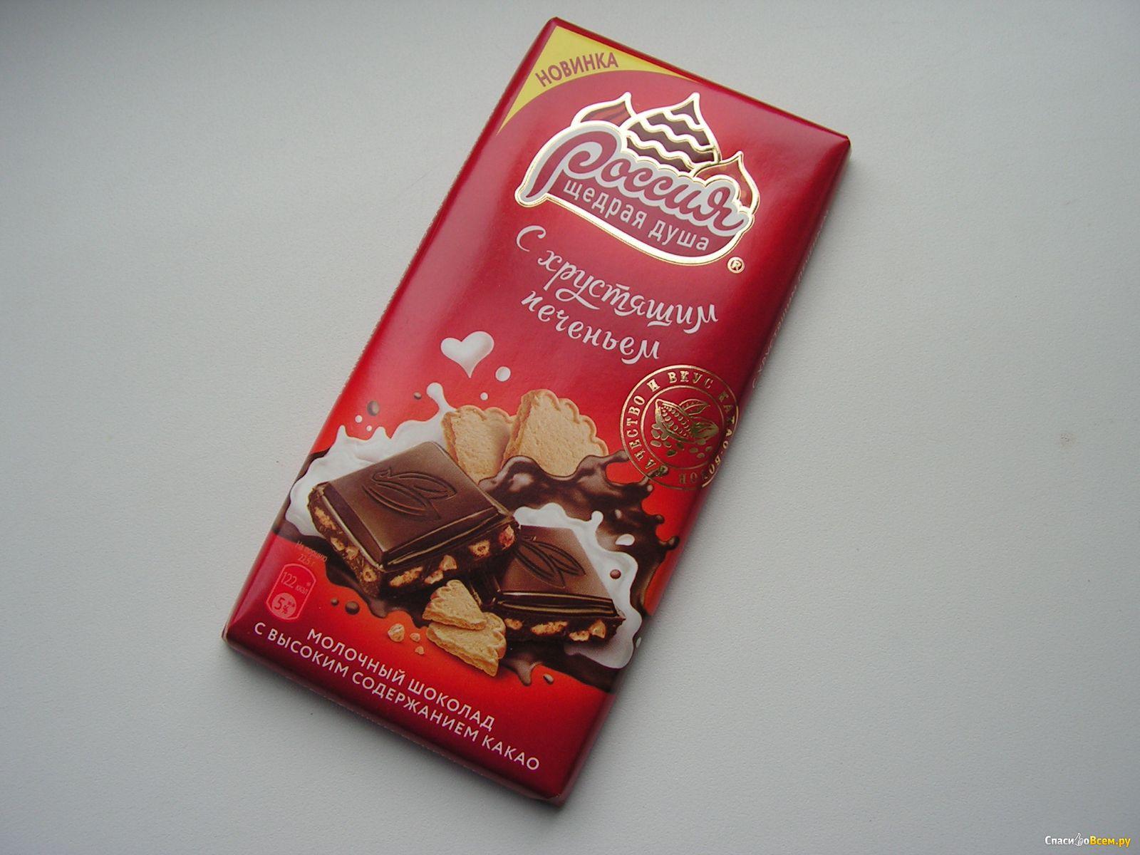 шоколад фото картинки обертка