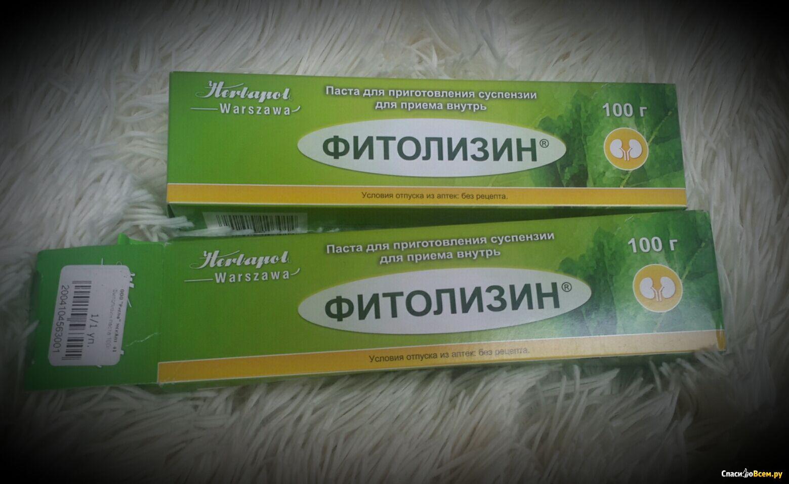 Мочегонные средства для беременных 1 триместр 74
