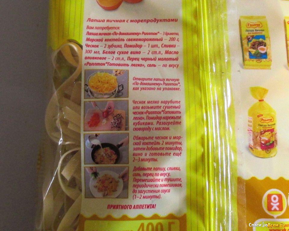 Рецепты с лапшой яичной роллтон