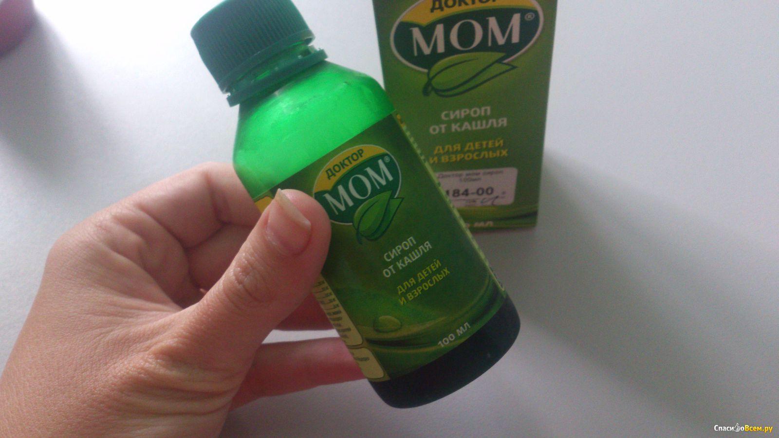 Как сделать сироп от кашля в домашних условиях для детей