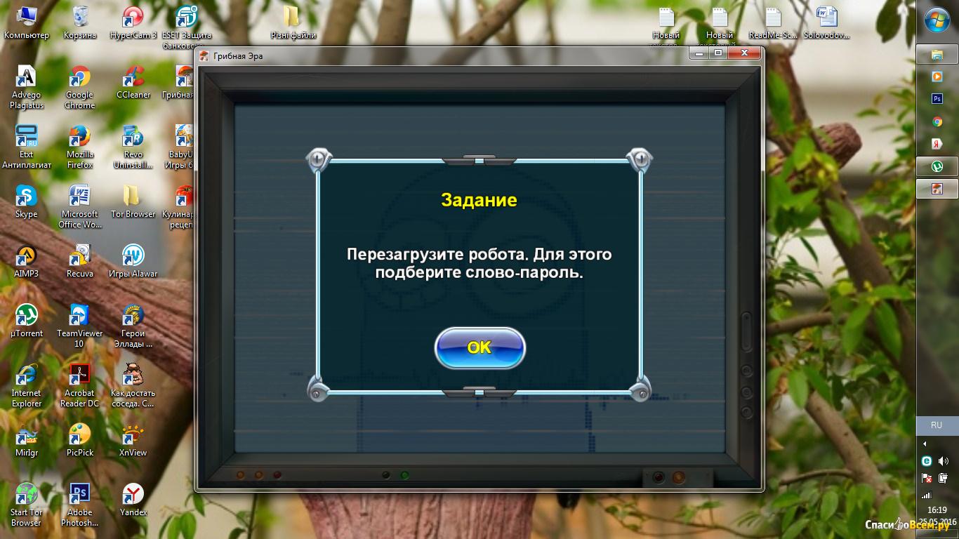 Бесплатные игры играть автоматы игровые