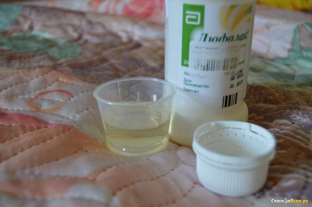 Слабительное средство для беременных дюфалак 70