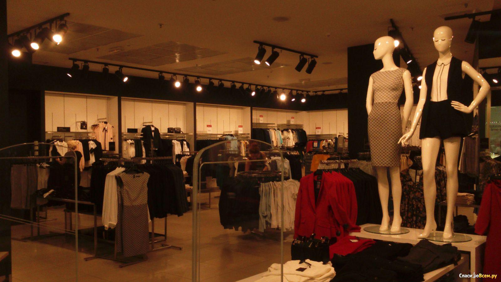 Мaгaзин Модной-Интернет Одежды Спб