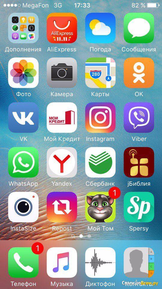 Приложение на айфон где можно подписывать фото