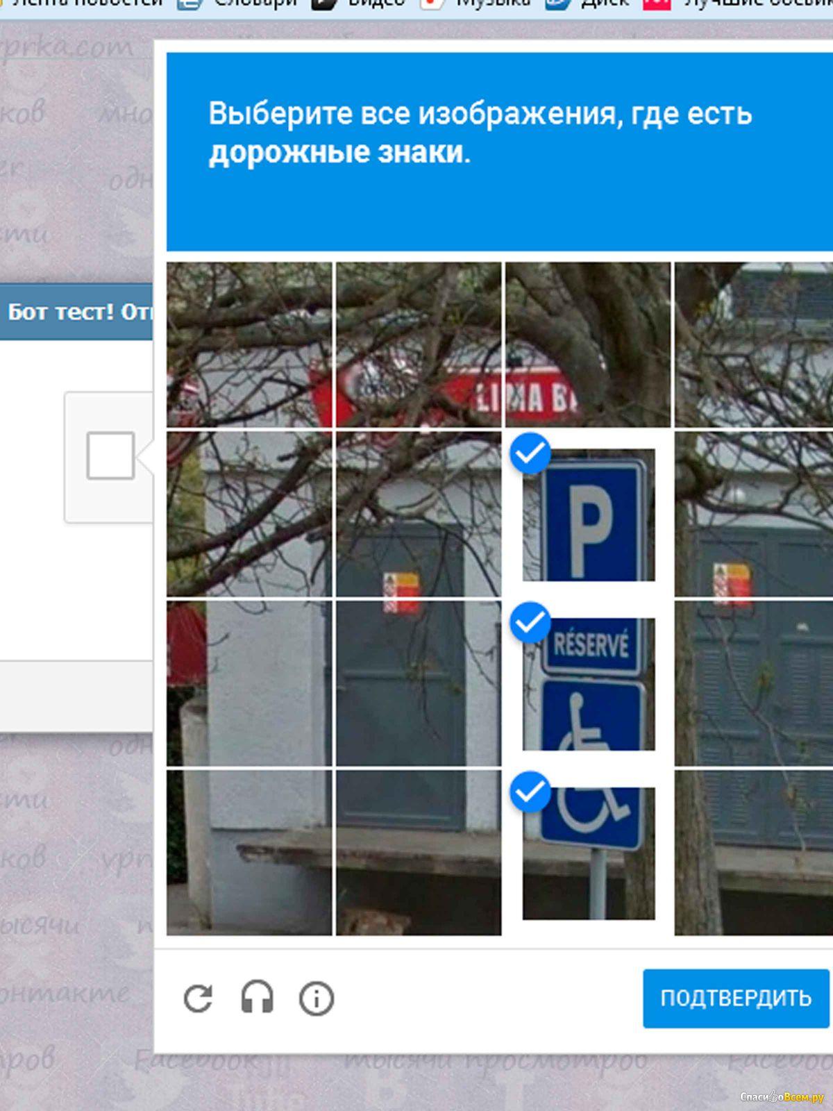 выберите картинки где есть дорожные знаки темно-вишневому окрасу лепестков