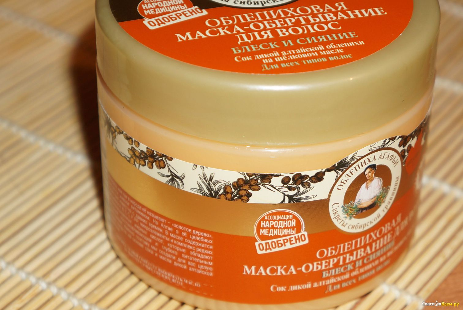 Облепиховая маска обертывание для волос банька агафьи