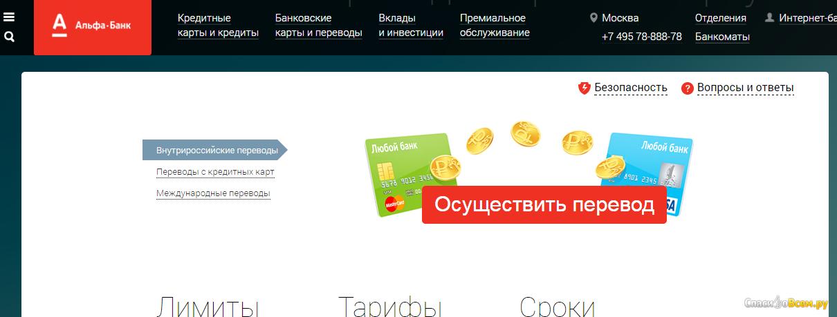 Ипотека в ростове на дону заявка онлайн