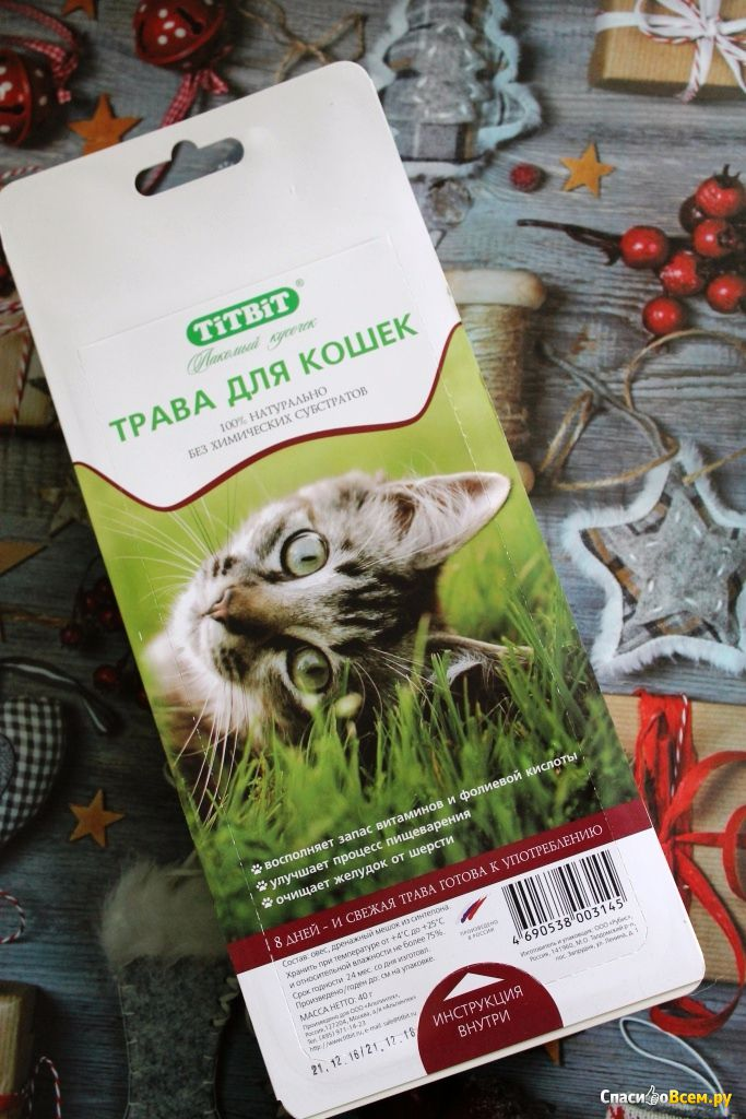 Травы для кошек контрасекс