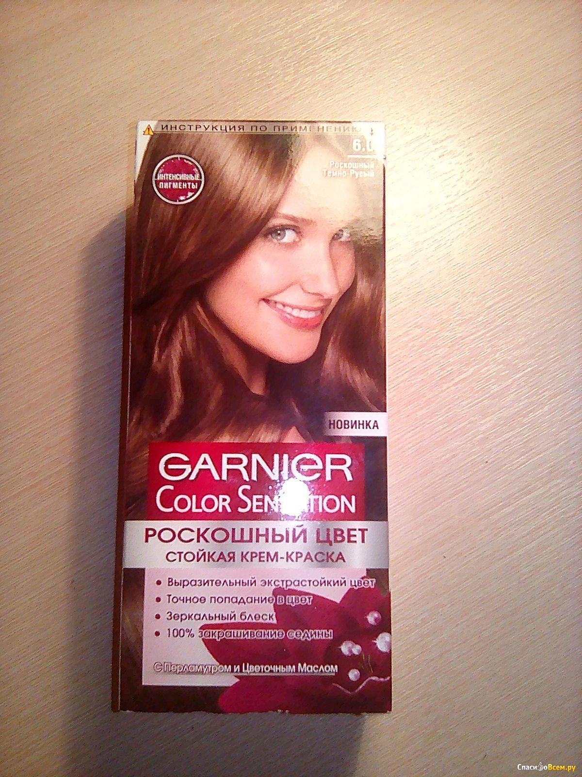 Русый цвет волос краска гарньер
