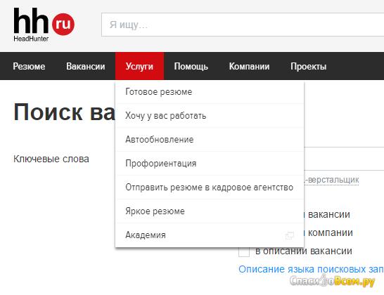 Нн удаленная работа в москве фрилансеры в запорожье