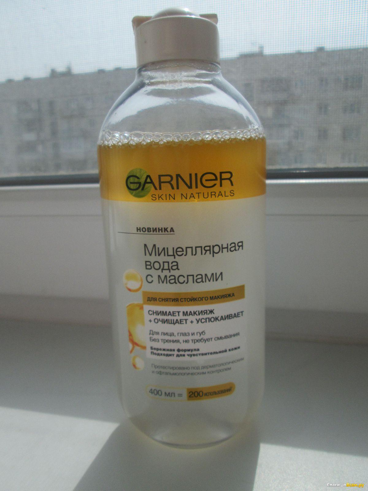 Мицеллярная вода для макияжа