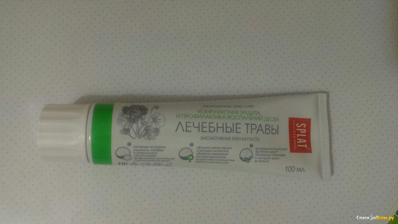 Как сделать температуру 38 зубной пастой