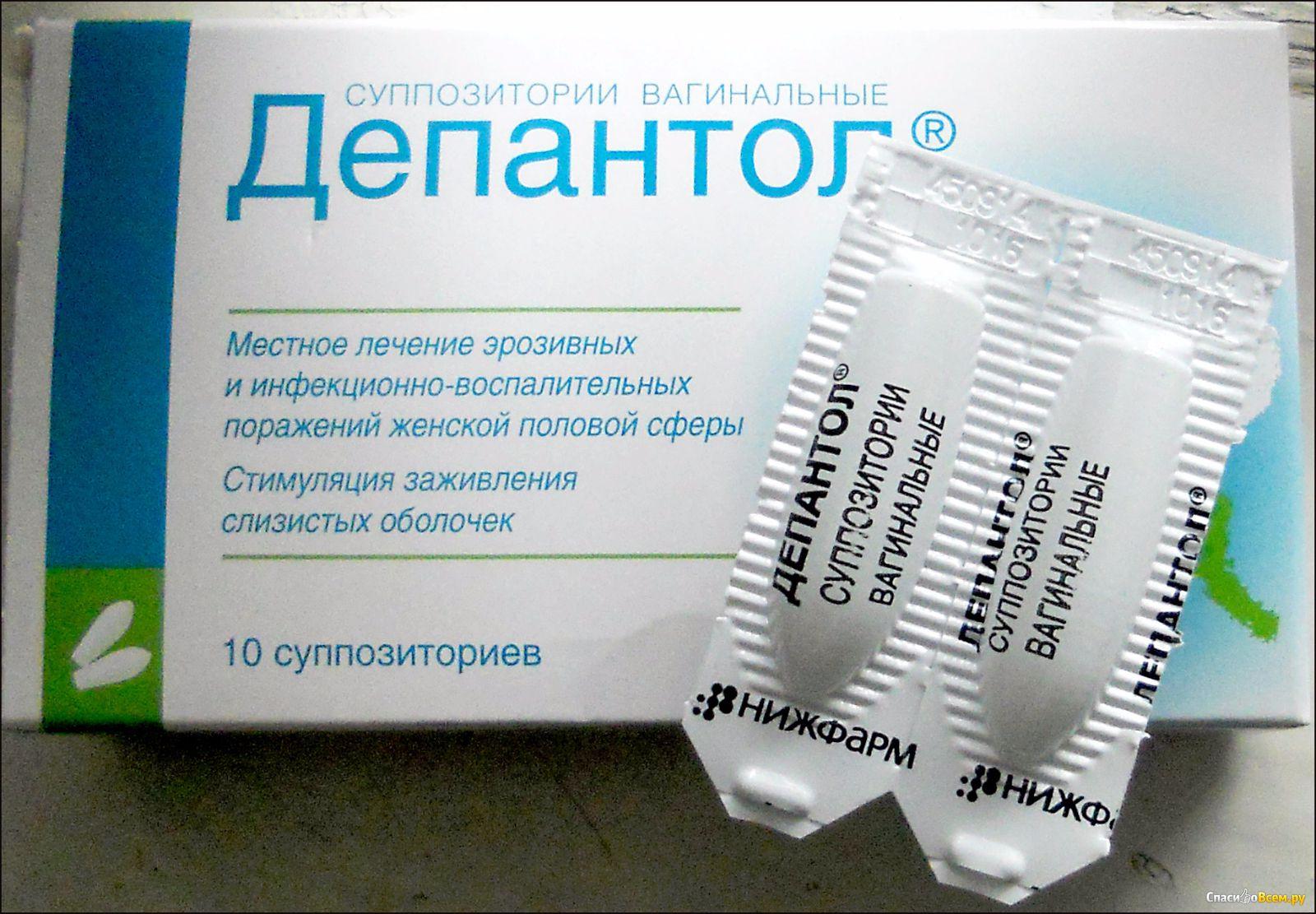 svechi-vaginalnie-s-vitaminom-s