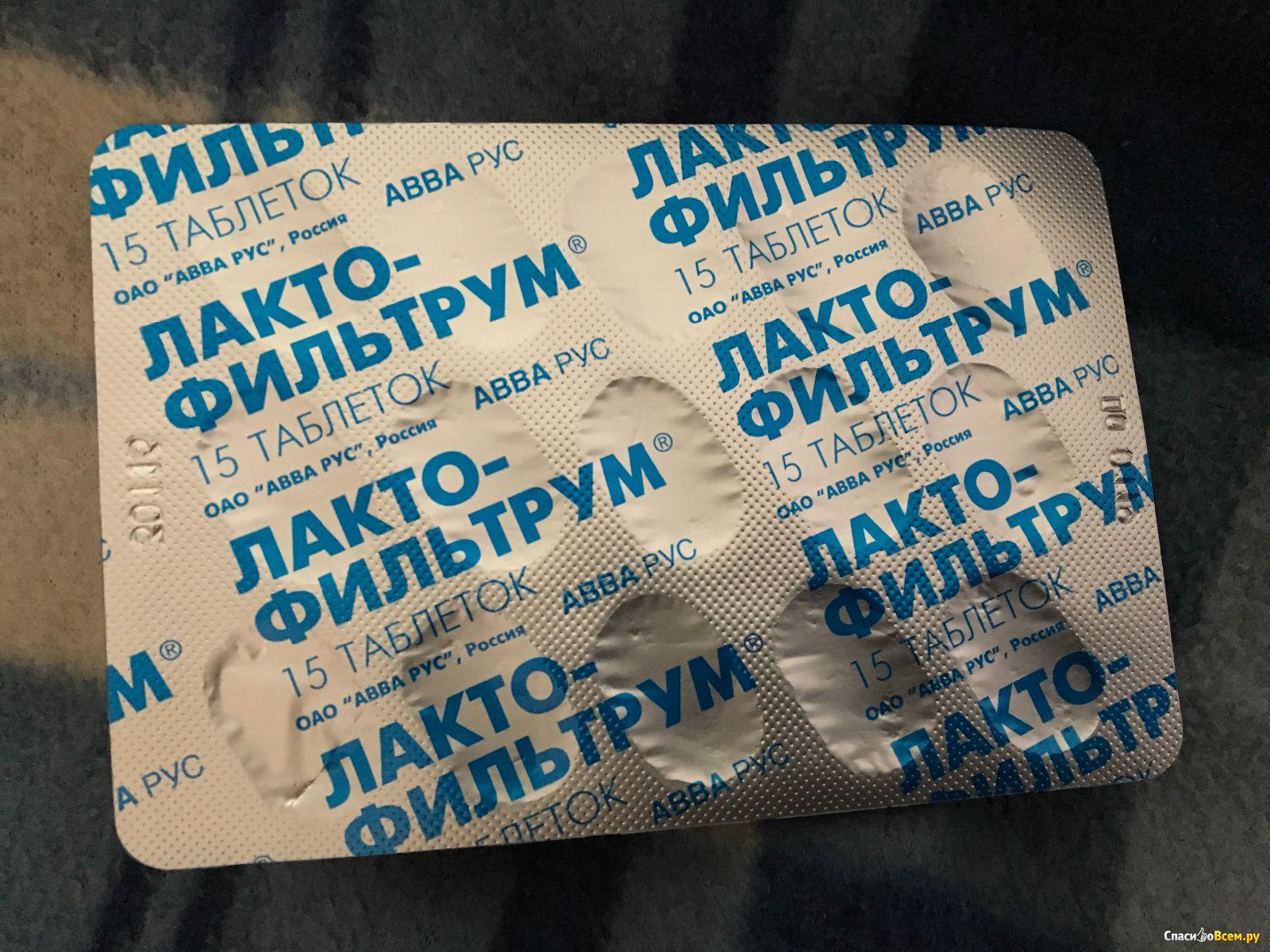 Антибиотики синего цвета