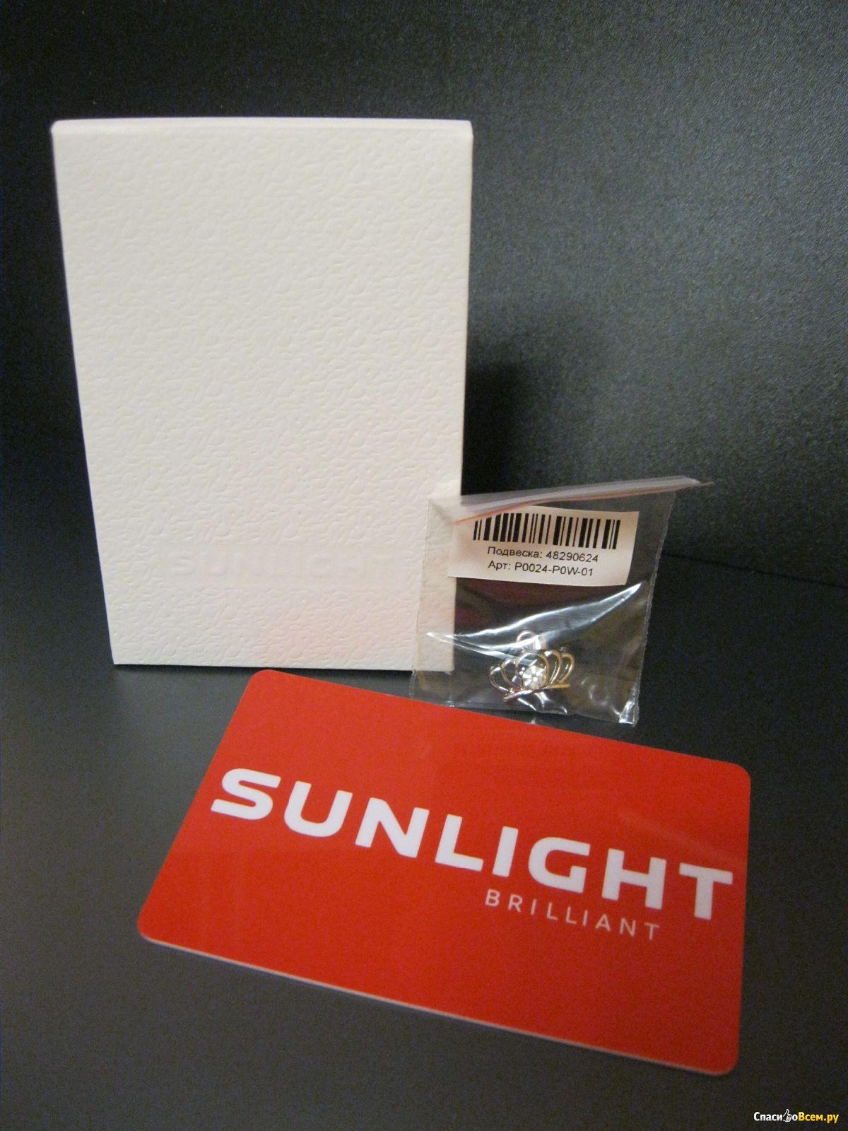 Подарки от теле2 в sunlight белгород 33