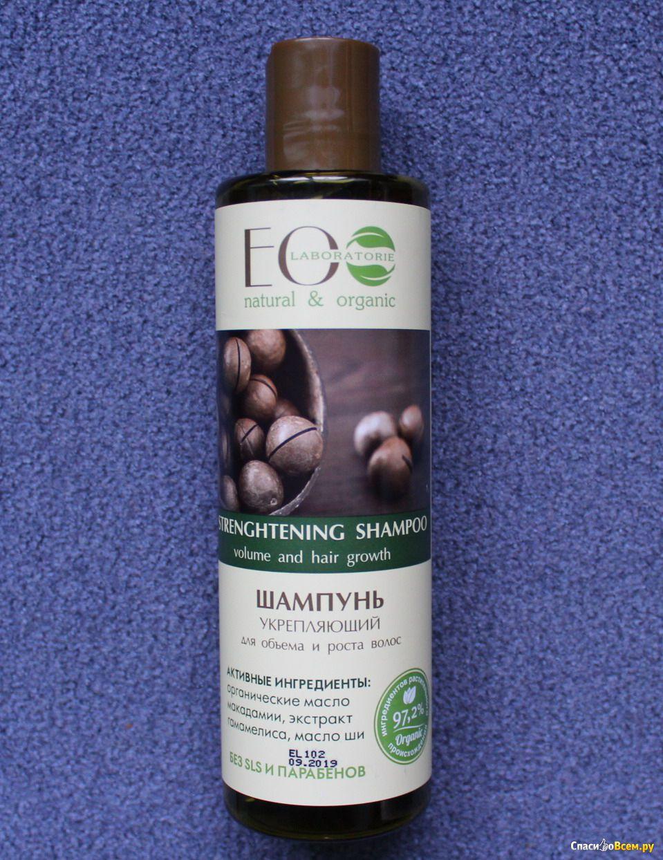Шампунь укрепляющий для объема и роста волос от ecolab
