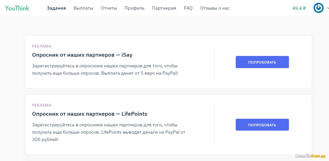 Хоме кредит банк официальный адреса москва