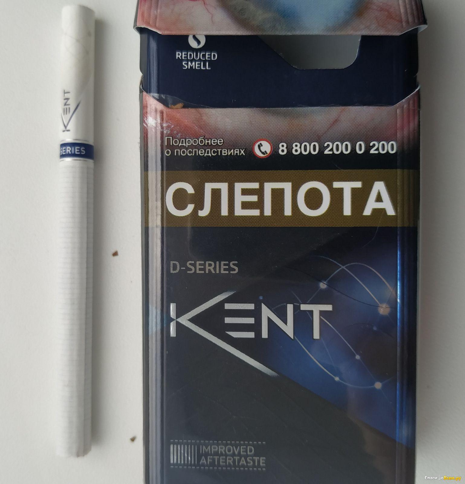 Куплю сигареты кент сигареты оптом по интернету