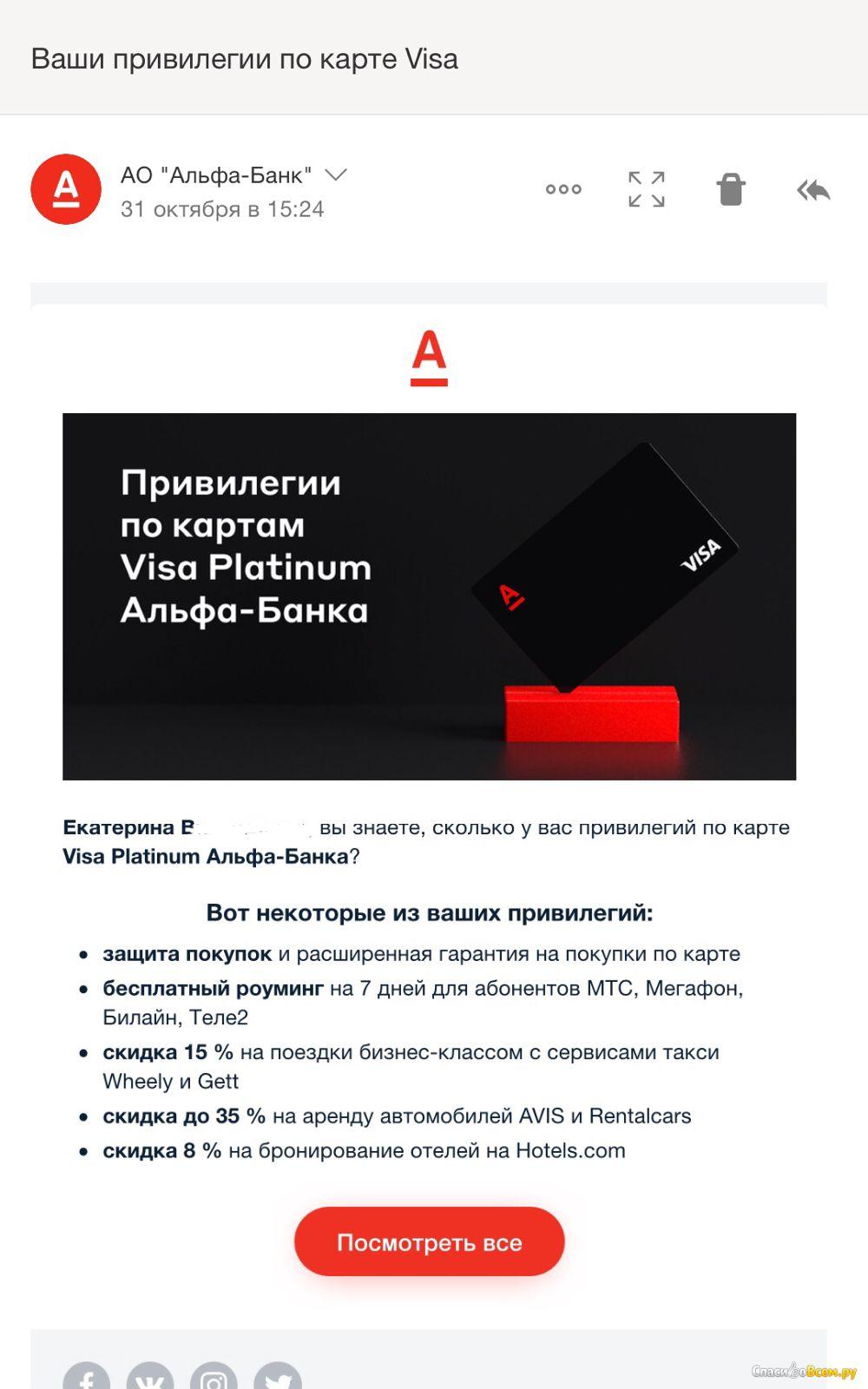 регистрация в личный кабинет втб 24 банк клиент онлайн регистрация
