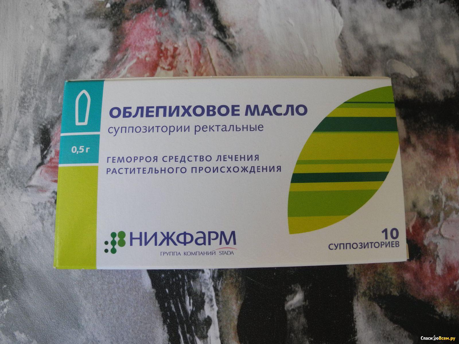 Ректальные свечи облепиховое масло от простатита толокнянка простатита
