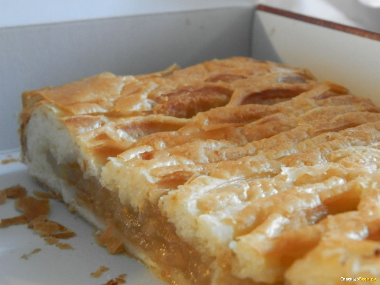 Пирог с яблоками из слоено дрожжевого теста с
