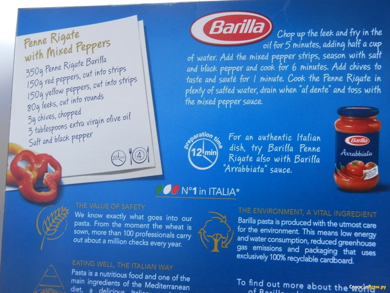 barilla pasta and jitd program Supply chain management presentation on the pasta manufacturer barilla spa.