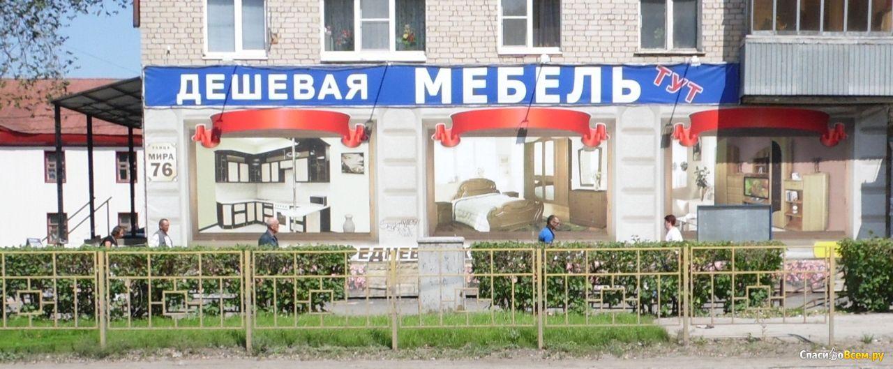 Ул Дешевая