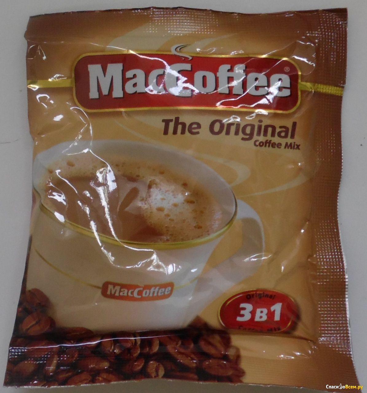 Напиток кофейный растворимый macсoffee 3 в